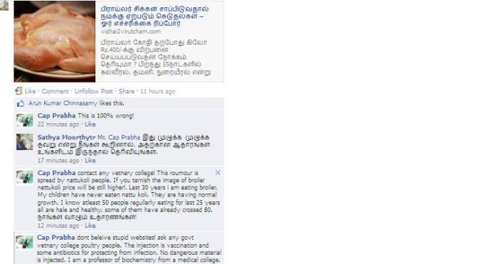 facebook pagecutting