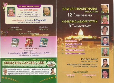 Hyderabad Invitation Back