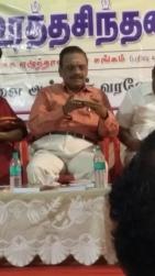Uratha Sinthanai_Chandrasekar
