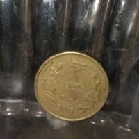 ரகசிய குறியீடுகள், இந்திய நாணயங்களில் - ஆச்சரிய அரிய தகவல்